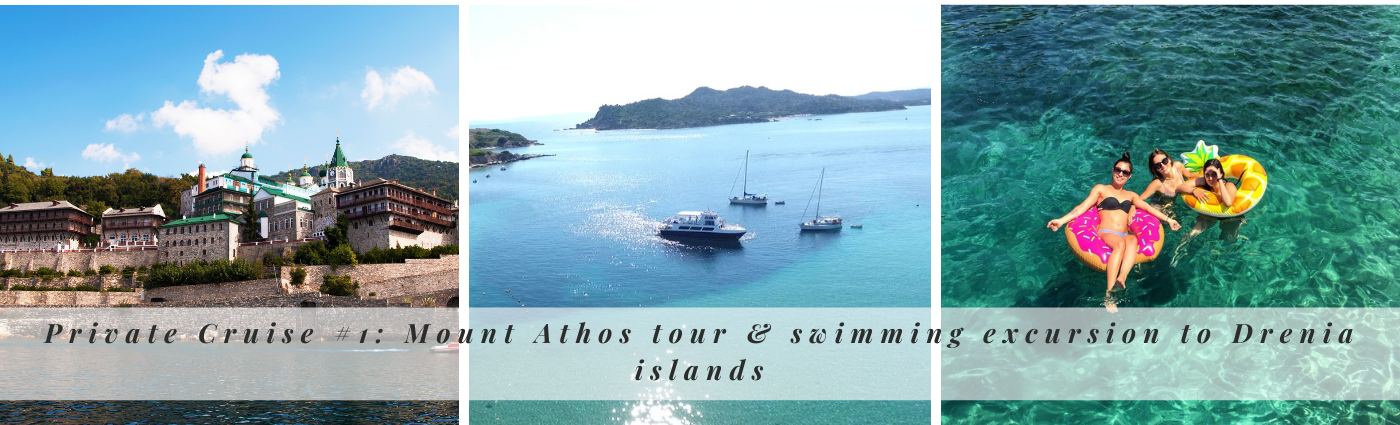 Private Cruise #1: Mount Athos tour & swimming excursion to Drenia islands